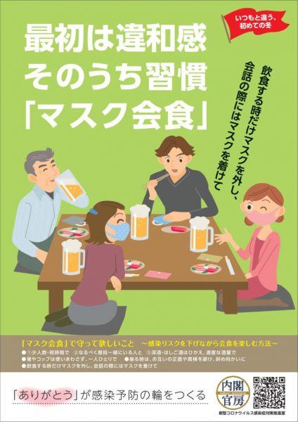 01_【セット版】緑ポスターのサムネイル